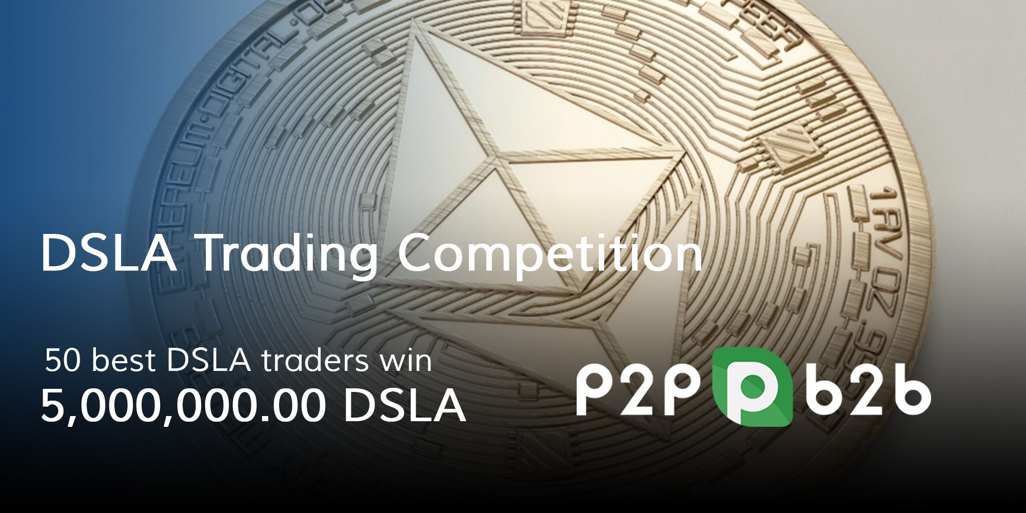 DSLA Trading Competition